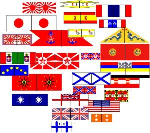 Naval flags page naval flags of the major powers publicscrutiny Images